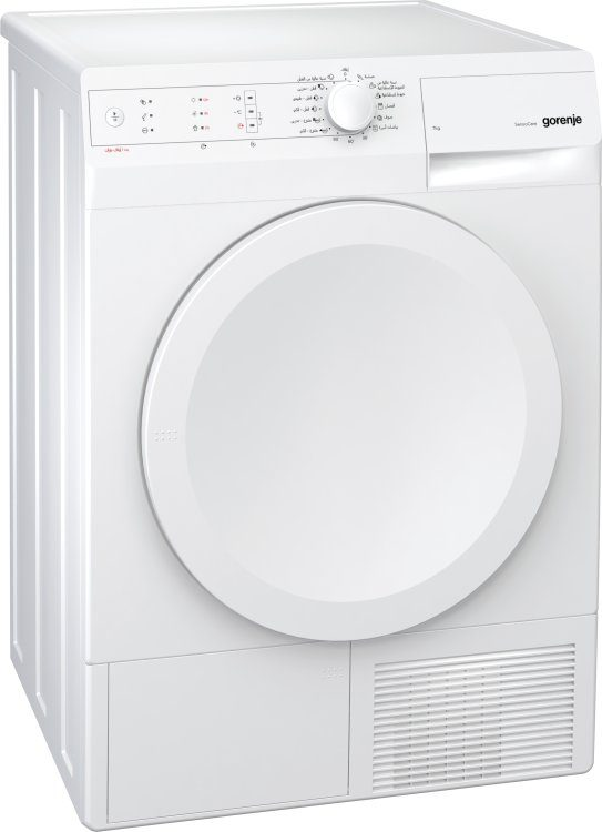 Freestanding condenser tumble dryer D724BL