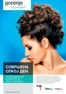_magazine_listing - Gorenje Beauty collection