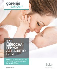 _magazine_listing - Baby Collection