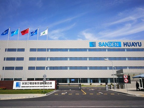 Hisense Home Appliances plans to take controlling shares in Sanden to jointly develop the automotive air conditioning market