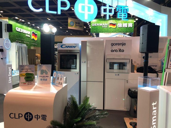 HKTDC Home Delights Expo 2019